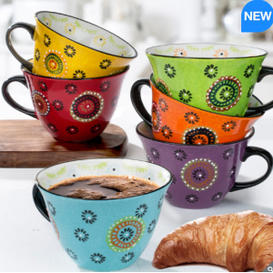 NEW BOXED COLOURFUL SET OF SIX MUGS